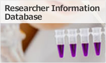 Researcher Information Database